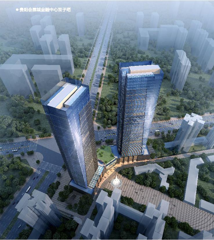 贵阳会展城金融中心双子塔